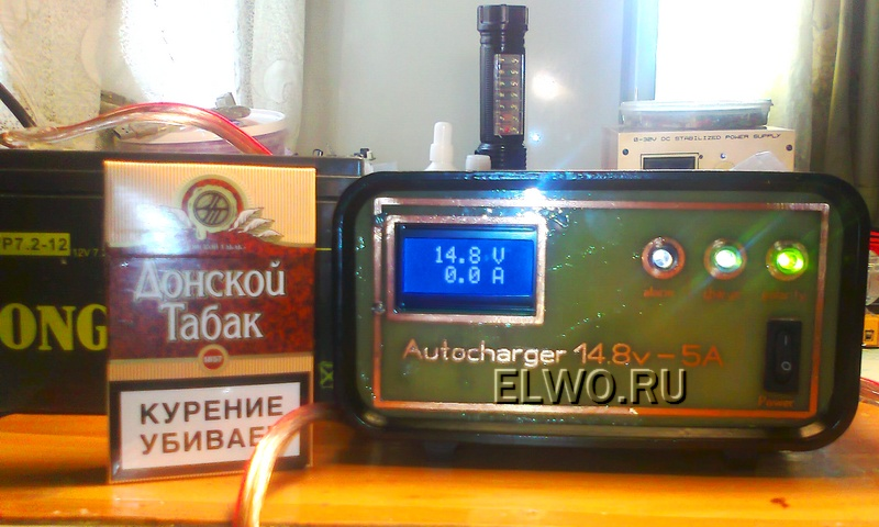 skhema zarjadnoe 12 volt 1 - Схема зарядного устройства импульсным током