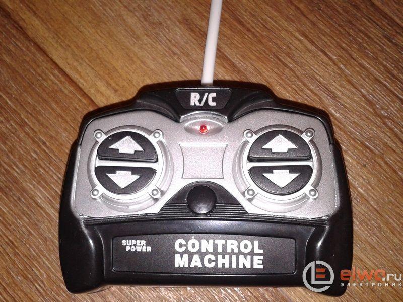 Пульт управления танком игрушечным