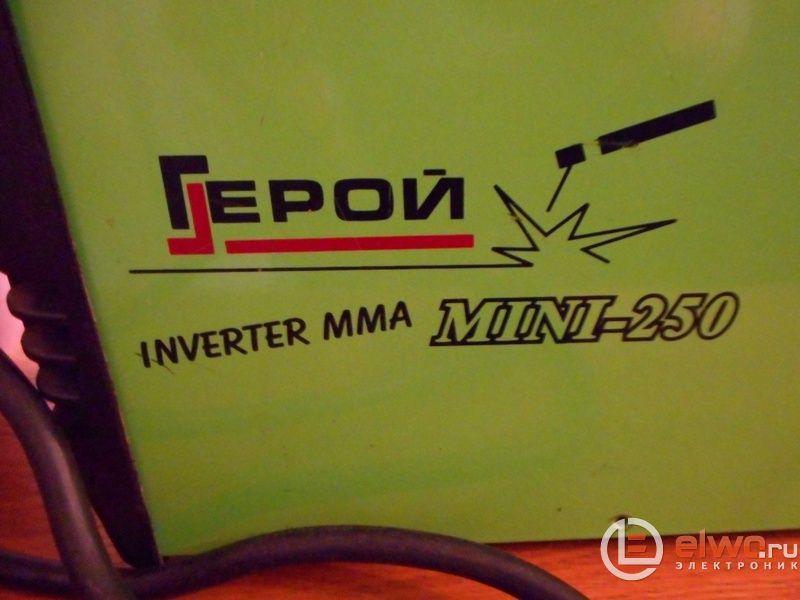 Герой МMA MINI-250
