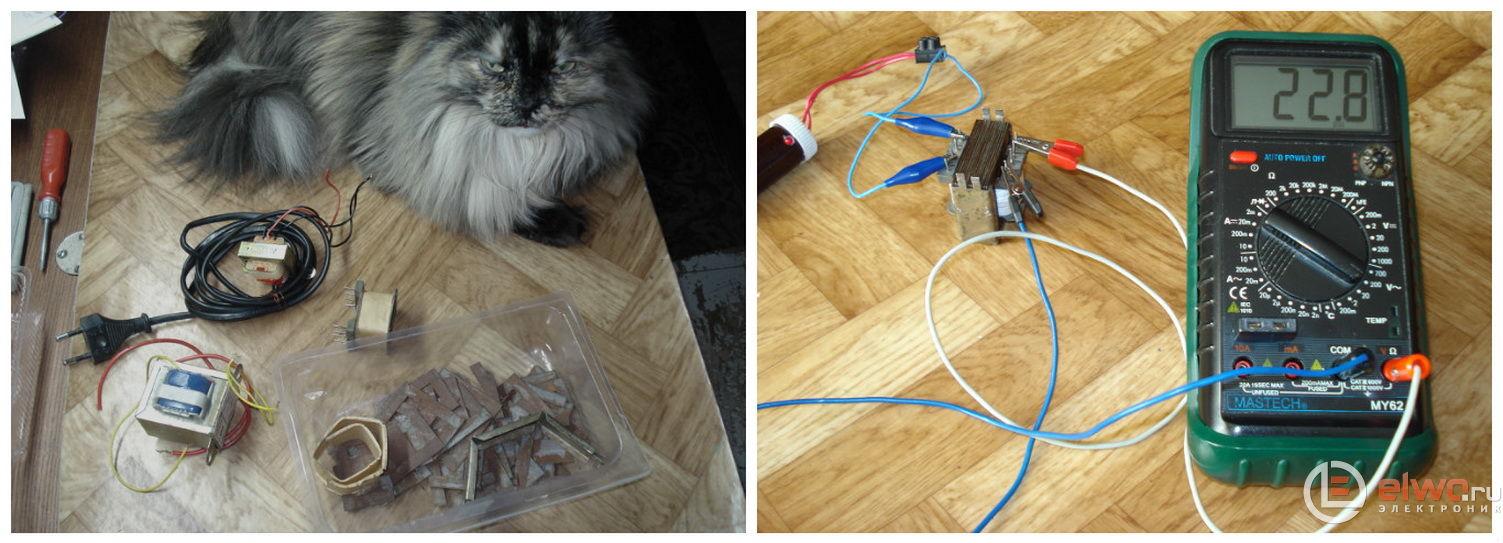 кот и трансформатор