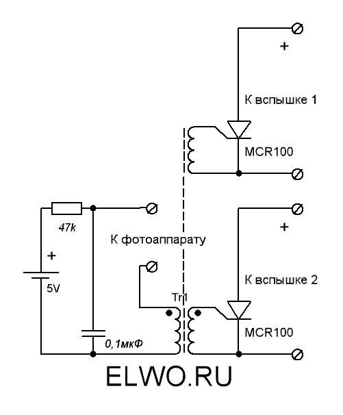 схемы зарядных устройств для фотокамер зрители