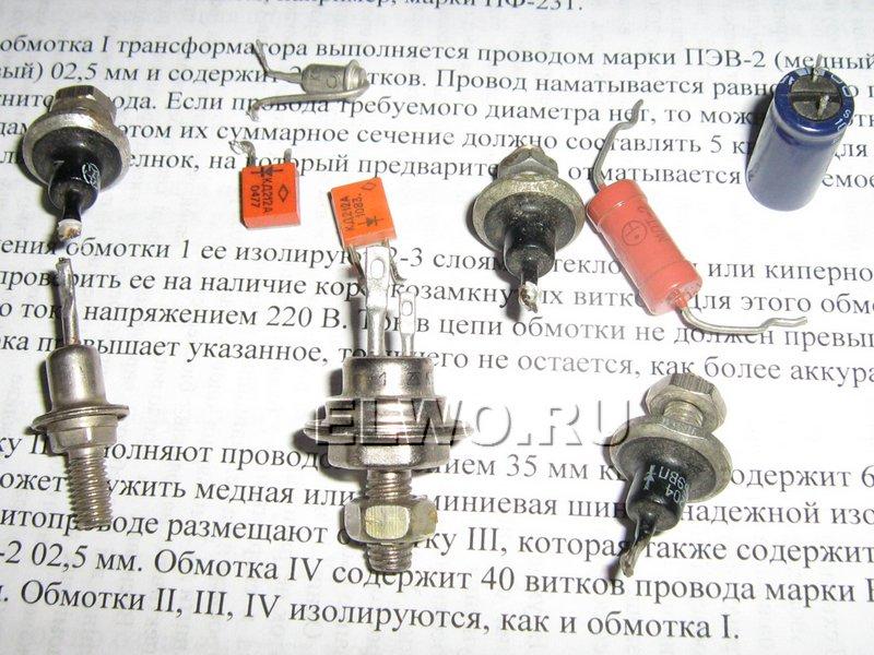 Выбор деталей в Сварочный аппарат