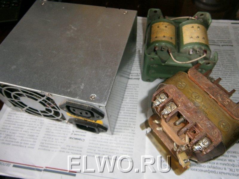 используем обычный старый трансформатор 220/127 вольт