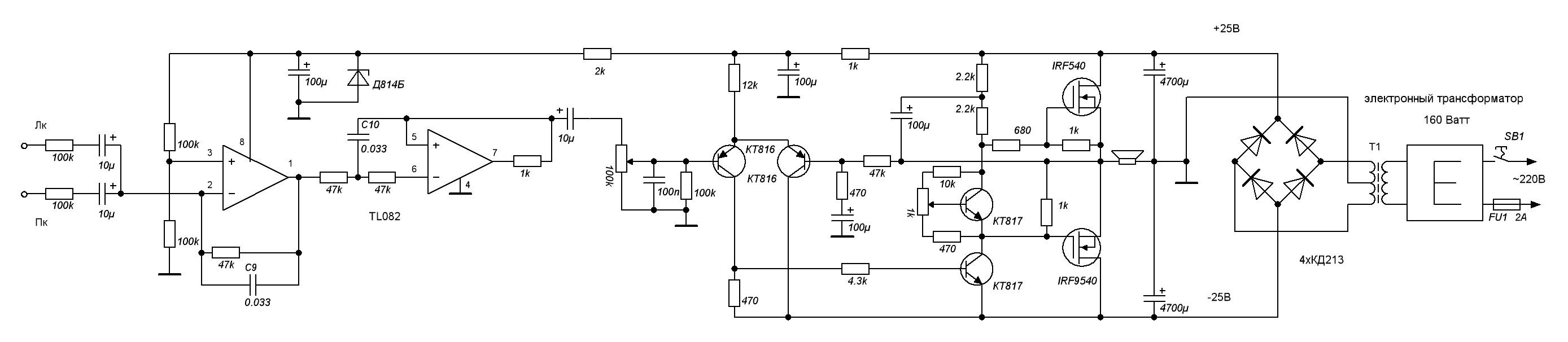 Трансформатор своими руками схема Схемы датчиков