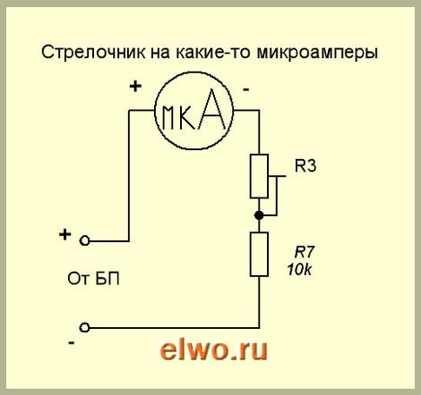 Демпфирование стрелочного микроамперметра схема