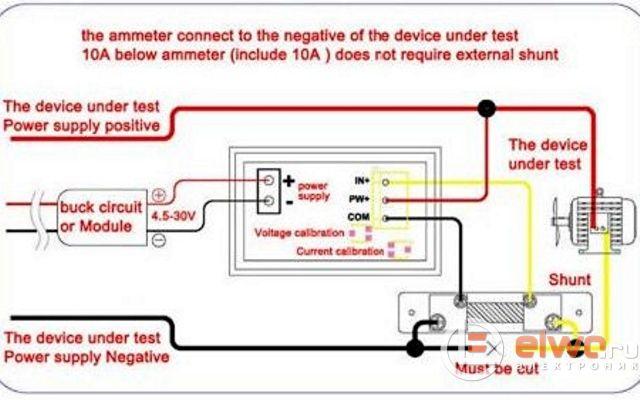 Схема подключения разъема 3 PIN ав-метра
